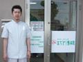 日本理学手技療法協会(JPMA)、新規オープン店